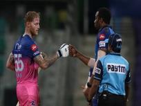 IPL 2020: स्टोक्स और सैमसन की बल्लेबाजी ने जीता मुंबई के कप्तान पोलार्ड का भी दिल, कहा- कमाल कर दिया