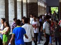 बड़ा फैसला: दिल्ली सरकार के सभी यूनिवर्सिटी एग्जाम कैंसल, जानें कैसे मिलेगी फाइनल ईयर वालों को डिग्री