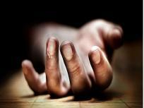 Uttar pradesh ki khabar: घर से भागे,लॉकडाउन के चलते पुलिस ने पकड़ लिया,प्रेमी का शादी से इनकार, छात्रा ने किया आत्मदाह