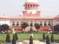 अदालतों की सुरक्षा के लिए विशेष बल गठित करने के लिए दाखिल हुई PIL, सुप्रीम कोर्ट ने केंद्र और राज्यों से मांगा जवाब