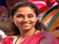 लोकसभा चुनाव 2019ः महाराष्ट्र के दिग्गज नेताओं की अगली पीढ़ी मैदान में, तीसरे चरण को लेकर बढ़ी उत्सुकता