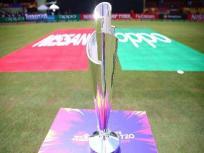 अगर हुआ टी20 वर्ल्ड कप, तो फैंस को होगी स्टेडियम में लाइव मैच देखने की अनुमति: क्रिकेट ऑस्ट्रेलिया