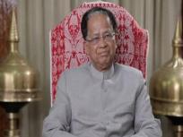 असम के पूर्व मुख्यमंत्री तरुण गोगोई की तबीयत बिगड़ी, कोरोना के इलाज के लिए अस्पताल में हैं भर्ती