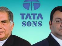 टाटा ट्रस्ट्स के 500 करोड़ रुपये के अलावा टाटा संस ने कोरोना महामारी से लड़ने के लिए दिए अतिरिक्त 1000 करोड़ रुपये