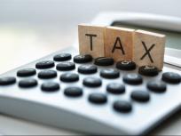 Professional Tax: दिल्ली में 50 हजार रुपये प्रतिमाह सैलरी वालों पर लगेगा प्रोफेशनल टैक्स, जानें क्या है ये, यहां पढ़ें पूरी डिटेल