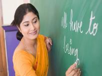 गुरु पूर्णिमा 2020: बचपन में टीचर की सिखाई ये 7 बातें भूल चुके होंगे आप
