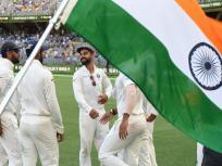ICC World Test Championship Points Table: टीम इंडिया अंक तालिका में पहले स्थान पर, जानें अन्य 8 टीमों का हाल
