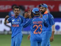एशिया कप: अफगानिस्तान के खिलाफ मैच में भारतीय टीम करना चाहेगी ये काम, अब तक नहीं मिला है मौका