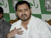 अमित शाह की रैली पर तेजस्वी यादव ने कहा- यह पहली ऐसी पार्टी है जो अपने लोगों के मरने पर जश्न मना रही है