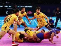 Pro Kabaddi: जयपुर पिंक पैंथर्स ने तमिल थलाइवाज को हराया, तेलुगू टाइंटस ने दी हरियाणा स्टीलर्स को मात
