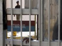 तिहाड़ जेल में बंद कैदी का मोबाइल से बनाया वीडियो वायरल, अफसरों पर लगाए गंभीर आरोप, कहा- 'इसके लिए मेरी जान भी जा सकती है...'