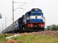 गोवा से बलिया के लिए चली ट्रेन रास्ता भटककर पहुंची महाराष्ट्र, 25 घंटे विलंब से बलिया पहुंची ट्रेन