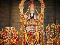 3200 फीट ऊंचाई पर स्थित इस मंदिर में दो सप्ताह में 7.5 करोड़ रुपये का चढ़ावा, जानें मंदिर के बारे में सबकुछ