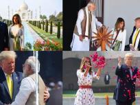 अमेरिकी राष्ट्रपति डोनाल्ड ट्रंप की भारत यात्रा के 36 घंटों का पूरा किस्सा