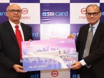 'दिल्ली मेट्रो एसबीआई कार्ड' पेश, यात्रा आसान, जानिए क्या-क्या है खासियत और सुविधा