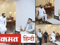 Uddhav Thackrey की CM कुर्सी पर खतरा, Governor BS Koshyari से मिलने पहुंचे