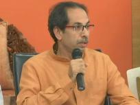 Coronavirus: सीएम उद्धव ठाकरे ने नागपुर के इमाम को किया फोन, कहा- जिन्हें भी शक है उन्हें अपनी कोरोना जांच कराने को कहिये