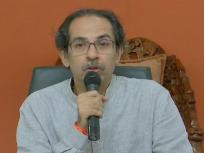शिवसेना मराठी लोगों के लिए संघर्ष करती रहेगी: मुख्यमंत्री उद्धव ठाकरे