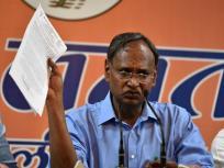 टिकट कटते ही बीजेपी सांसद उदित राज ने नाम के आगे से हटाया 'चौकीदार', जल्द छोड़ सकते हैं पार्टी