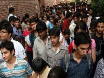 रोजगार के मामले पर छात्रों को मिला विपक्षी दलों का साथ, कांग्रेस व RJD ने आज रात 9 बजे किया थाली बजाने का आह्वान