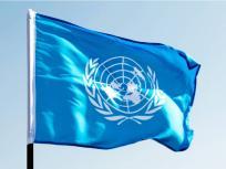 संयुक्त राष्ट्र महासभा के अध्यक्ष ने माना- सुरक्षा परिषद में सुधार की प्रक्रिया धीमी, भारत लंबे समय से कर रहा है सुधार की मांग