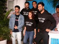 Uri Success Party Pics: विक्की कौशल, यामी गौतम, मोहित रैना का पार्टी में दिखा जोश भरा अंदाज, बाकी स्टार्स भी आए नजर