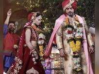 क्या उर्वशी रौतेला ने गौतम गुलाटी से कर ली है गुपचुप शादी, सोशल मीडिया पर वायरल हो रही हैं फोटो