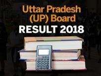 UP Boards Results 2018: upmspresults.up.nic.in पर देखें यूपी बोर्ड 12वीं का रिजल्ट, 29 अप्रैल को होंगे जारी