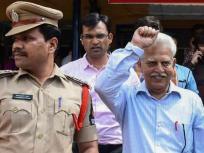 नजरबंद की मियाद खत्म होने पर पुणे पुलिस की हिरासत में तेलुगु कवि वरवर राव