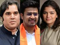 मोदी मंत्रिमंडल: इन युवा चेहरों को मिल सकता है मौका, वरुण के लिए मेनका छोड़ सकती हैं मंत्री पद