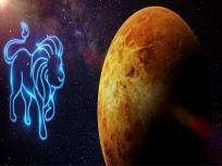 Venus Transit in Leo 2020: 28 सितंबर को शुक्र का गोचर आपके लिए हो सकता है घातक, अपनी राशि अनुसार जानें प्रभाव और इसके उपाय