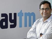 Paytmसंस्थापक विजय शेखर शर्मा की कुल संपत्ति 2.35अरब, जानिए इनकी एक दिन की सैलरी