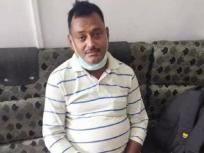 विकास दुबे के सहयोगी गोपाल सैनी ने किया आत्मसमर्पण, एक लाख रुपये का था इनाम