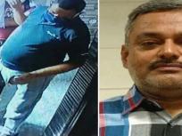 Kanpur Encounter Case: Vikas Dubey की गिरफ्तारी के लिए Faridabad के होटल में छापेमारी, फिर चकमा दे गया!