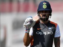 Ind vs WI: पहले वनडे से पहले विराट कोहली ने दिए संकेत, इस नंबर पर खेलेंगे अंबाती रायुडू