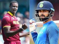 Ind vs WI: वनडे में 121 बार भिड़े हैं भारत-विंडीज, जानिए कौन पड़ा है भारी, नतीजा 'चौंकाने' वाला