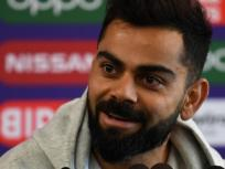 विराट कोहली का मजेदार अंदाज, कहा, 'दोस्तों को कह दिया था, मुझसे पास मत मांगना, IND vs PAK मैच टीवी पर देखना'