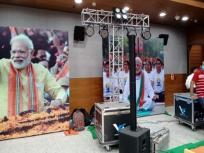अभिषेक कुमार सिंह का ब्लॉग: राजनीति की नई शैली बनती जा रही है वर्चुअल रैली