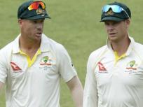 स्मिथ के बाद वॉर्नर को भी लगा बड़ा झटका, इंटरनेशनल क्रिकेट में वापसी में लग सकता है समय