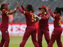 Women's T20 WC: वेस्टइंडीज की टीम ने दर्ज की 7 विकेट से जीत, थाईलैंड ने जीता दिल