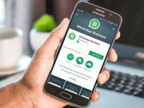 Whatsapp की फ्री सेवा जल्द होगी खत्म, अब Business Account Users को देना पड़ेगा Charge!