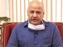 Manish Sisodia Heath Update: Delhi के डिप्टी सीएम मनीष सिसोदिया को डेंगू हुआ, गिर रहे हैं प्लेटलेट्स
