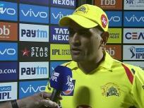 IPL 2020: CSK को मिली लगातार दूसरी हार, MS Dhoni ने बताई ये वजह, DC ने दिया था 176 रनों का लक्ष्य