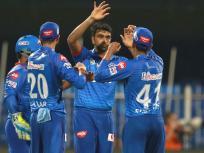 DC vs RR Highlights: R Ashwin की फिरकी में फंसी Rajasthan, Delhi 46 रनों से यूं जीती | IPL 2020