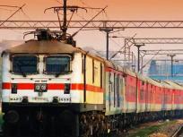 Festival Special Trains: आज से रेलवे चलाएगा 392 फेस्टिवल स्पेशल ट्रेनें, देखें Full List