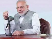 Mann Ki Baat 25 October 2020 Episode Live: 'मन की बात' के जरिए देश को संबोधित कर रहे हैं पीएम मोदी