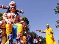 Dussehra 2020: भारत में इन जगहों पर आज भी होती है Ravan की पूजा, जानें क्यों? | Vijayadashami