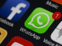 Whatsapp नहीं, अब इस खास प्लेटफॉर्म पर होगी PMO सहित संवेदनशील मंत्रालयों की सरकारी बातचीत!