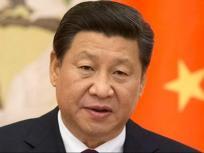 Coronavirus कम्यूनिस्ट चीन की अब तक कीसबसे बड़ा हेल्थ इमर्जेंसी, 2400 लोगों की जा चुकी हैजान: राष्ट्रपति शी चिनफिंग