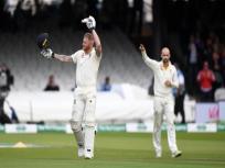 Ashes 2019: England vs Australia, 2nd Test: बेन स्टोक्स ने जड़ा शतक, रोमांचक मोड़ पर मैच
